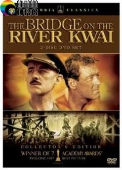 CE1BAA7u-sC3B4ng-Kwai-The-Bridge-on-the-River-Kwai-1957